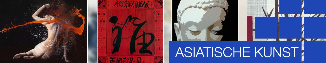 asiatische kunst gem lde und wandbilder aus fernost. Black Bedroom Furniture Sets. Home Design Ideas