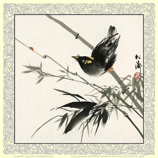 Songtao China Gao, Die Gelegenheit kommt / Ji Bu Ke Shi (Motivation, Asiatische Kunst, Schilf, Rohr, Vogel, Aquarell, chinesische Schriftzeichen, Schlafzimmer, Treppenhaus, Wohnzimmer,schwaz/weiß)