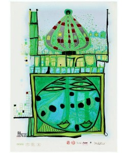 Friedensreich Hundertwasser, Homo Humus come va HWG83 (30) (Siebdruck, handsigniert)