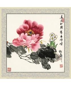 Songtao China Gao, Schönheit des Neubeginns