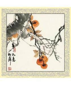 Songtao China Gao, Es soll alles so laufen, wie ich es will