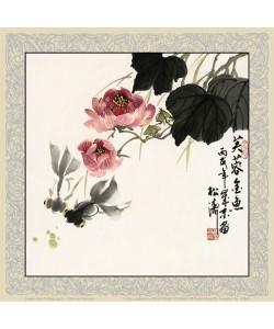 Songtao China Gao, Glück der Harmonie