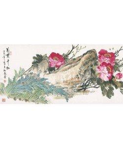 Songtao China Gao, Glückliche Kindertage I