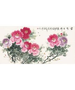 Ji An China Shen, Eleganz, Beautiful Life