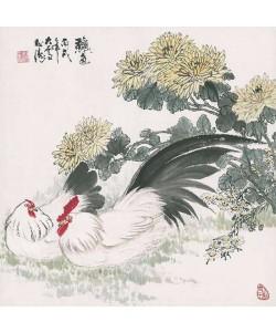 Songtao China Gao, Zu Zweit