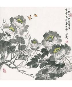 Songtao China Gao, Ungeschminkt-auch ohne Farbe schön