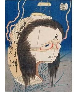 Katsushika Hokusai, O-Iwa-san (Frau O-Iwa).