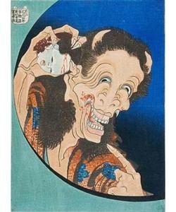 Katsushika Hokusai, Warai Hannya. Lachender Dämon.