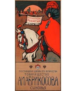 Wassily Kandinsky, Werbeplakat für Abrikossow Schokolade. 1901