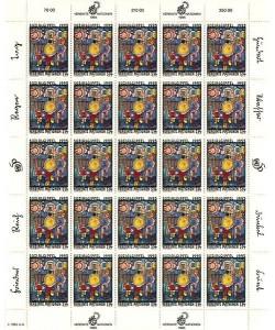 Friedensreich Hundertwasser, Vereinte Nationen (Briefmarkenbogen) (Oesterreich 14,00 ATS)
