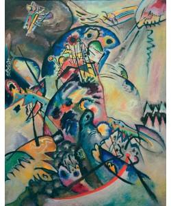 Wassily Kandinsky, Blauer Kamm (Blauer Bogen)