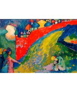 Wassily Kandinsky, Rote Mauer (Kuppeln)