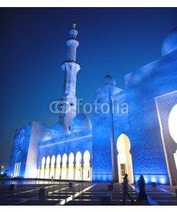 creativei, Grand Mosque or Sheikh Zayed Mosque