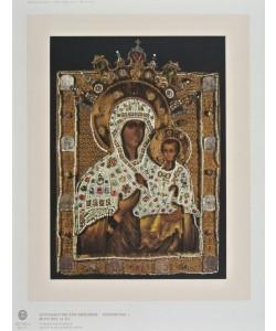 Ikone Nowgorod, Gottesmutter Smolensk