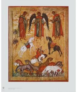 Ikone Nowgorod, Wunder Flor und Laurus