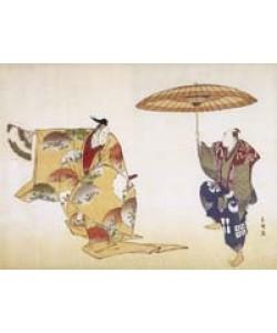 Katsushika Hokusai, La Luna di Taro