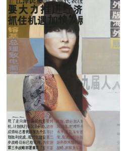 Shirin Donia, Li Chi Wa III